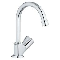 CLASSICS II BEVERAGE FAUCET, StarLight Chrome, medium