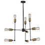 JERSEY 9-LIGHT CHANDELIER, Vintage Brass, small